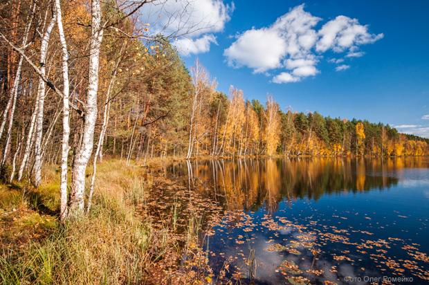 Озеро Ильгиния